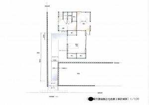 永島邸計画図z
